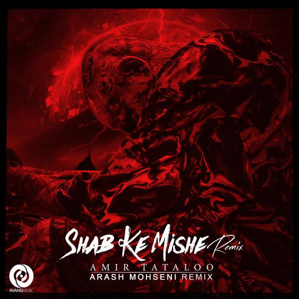 Amir Tataloo - 'Shab Ke Mishe (Arash Mohseni Remix)'