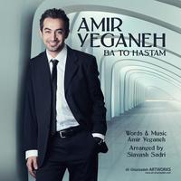 Amir Yeganeh - 'Ba To Hastam'