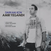 Amir Yeganeh - 'Darkam Kon'