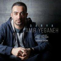 Amir Yeganeh - 'Darya'
