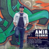 Amir Yeganeh - 'Eshghe Royaei'