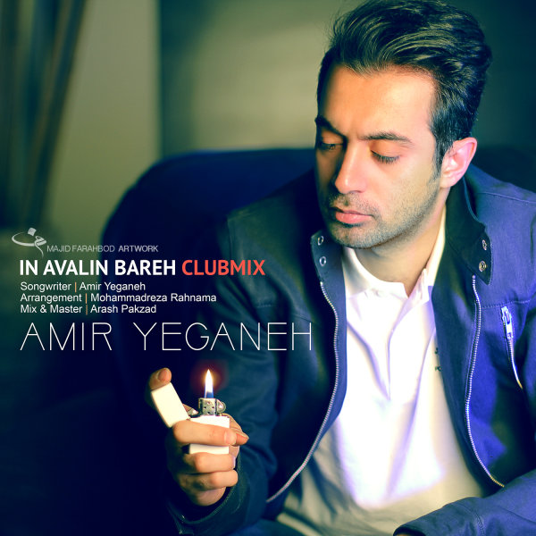 Amir Yeganeh - 'In Avalin Bare (Club Mix)'
