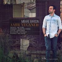 Amir Yeganeh - 'Mibare Baroon'