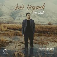 Amir Yeganeh - 'Yeki Dige'