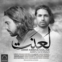 Amirabbas Golab & Amin GH - 'Lanat'