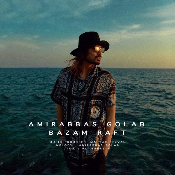 Amirabbas Golab - 'Bazam Raft'