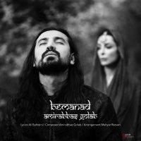 Amirabbas Golab - 'Bemanad'