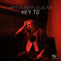 Amirabbas Golab - 'Hey To'