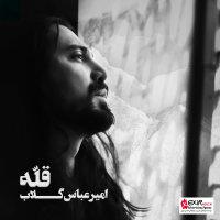 Amirabbas Golab - 'Khoshbinam (Piano Version)'