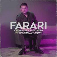 Amirabbas Hasanzadeh - 'Farari'