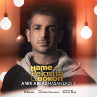 Amirabbas Hasanzadeh - 'Hame Fekrato Bokon'