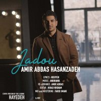 Amirabbas Hasanzadeh - 'Jadou'