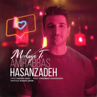 Amirabbas Hasanzadeh - 'Moohaye To'