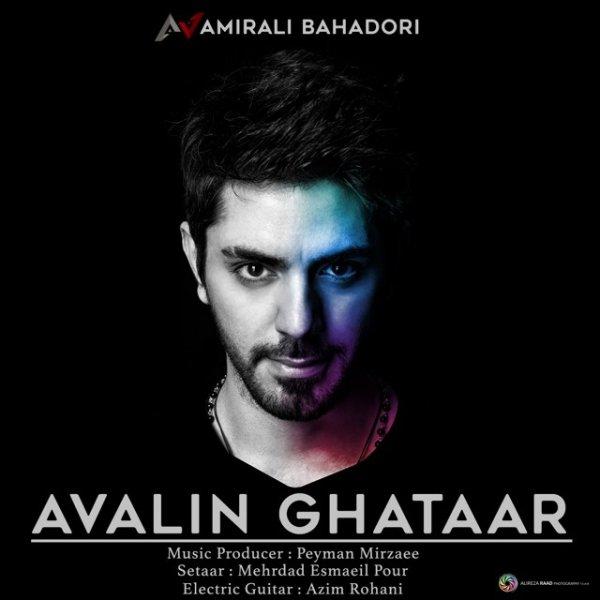 Amirali Bahadori - 'Avalin Ghatar'
