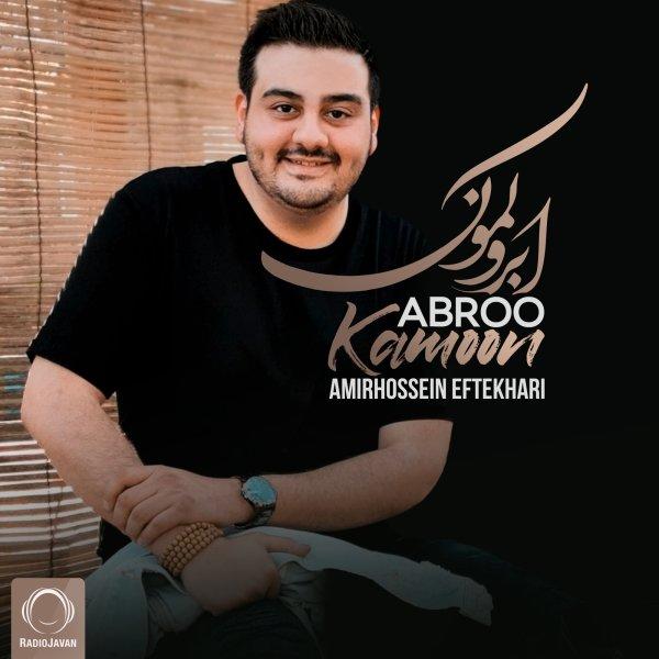 Amirhossein Eftekhari - Abroo Kamoon