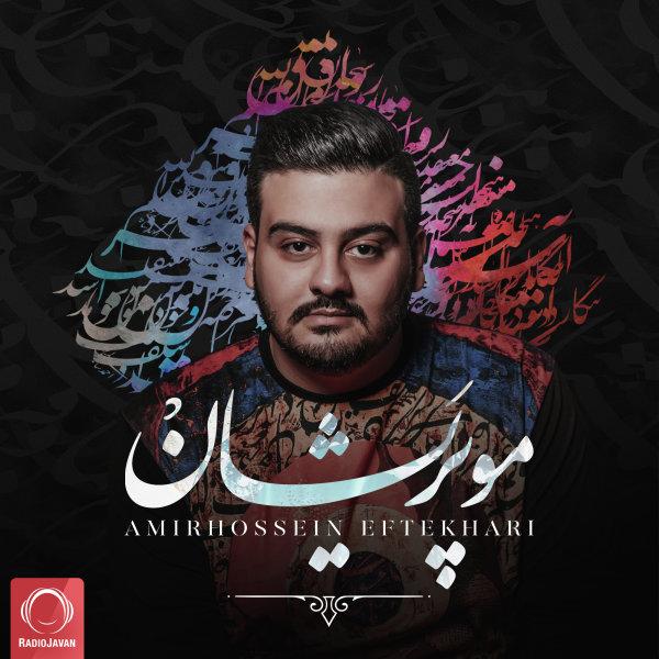 Amirhossein Eftekhari - Bargard