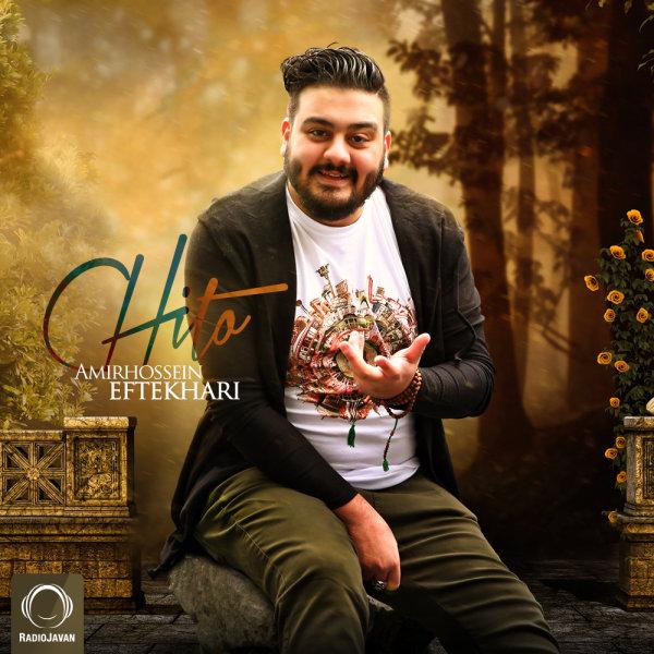 Amirhossein Eftekhari - Chito