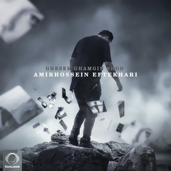 Amirhossein Eftekhari - Gheseh Ghamgin Shod