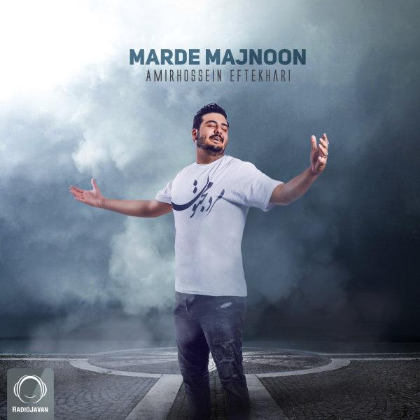 Amirhossein Eftekhari - Marde Majnoon