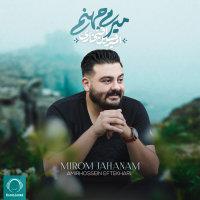 Amirhossein Eftekhari - 'Mirom Jahanam'