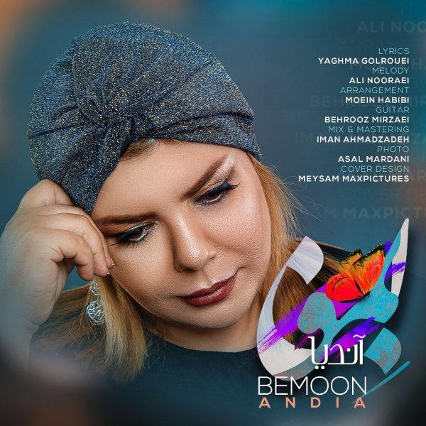 Andia - 'Bemoon'