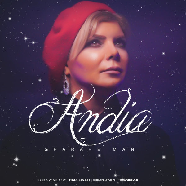 Andia - Gharare Man Song