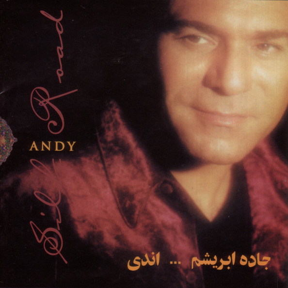 Andy - Melli Poosh Ha
