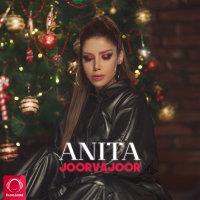 Anita - 'Joorvajoor'