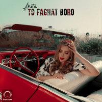 Anita - 'To Faghat Boro'