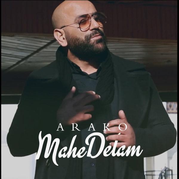 Arako - Mahe Delam Song