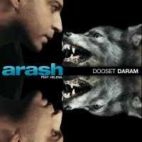 Arash - 'Dooset Daram (Ft Helena) FIlatov & Karas Extended Remix'