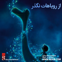 Arash Hoseini - 'Az Royahat Nagzar (The Good Dinosaur)'