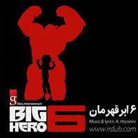 Arash Hoseini - 'Big Hero 6'