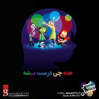 Arash Hoseini - 'Hame Chi Dorost Mishe (Inside Out)'