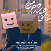 Arash Rostami - 'Ashegh Shodam'