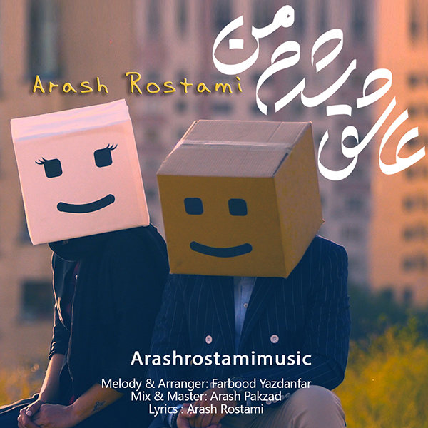 Arash Rostami - Ashegh Shodam