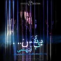 Arash Rostami - 'Bi Nafas'