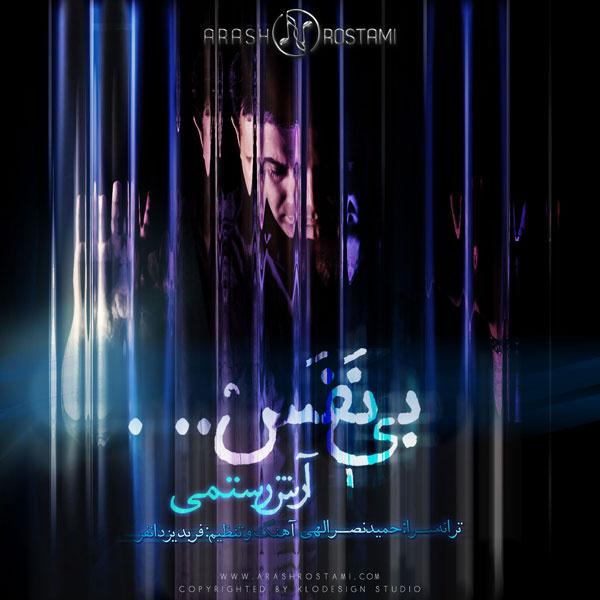 Arash Rostami - Bi Nafas