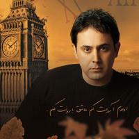 Arash Rostami - 'Mahkoom'