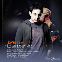 Arash Rostami - 'Rabeteh'