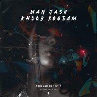 Ardalan Am & R-ya - 'Man Jash Khoob Boodam'