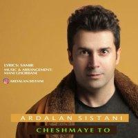 Ardalan Sistani - 'Cheshmaye To'