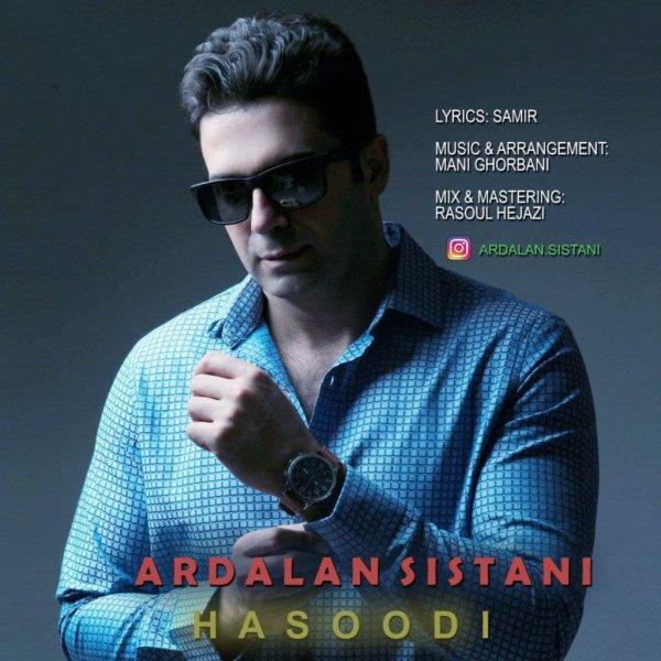 Ardalan Sistani - Hasoodi Song