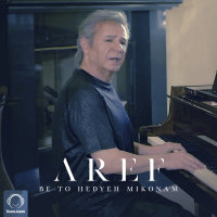 Aref - 'Be To Hedyeh Mikonam'