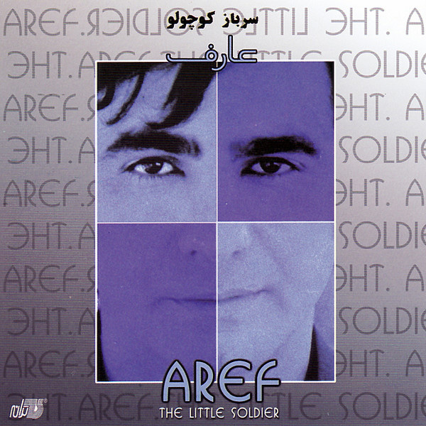 Aref - Ey Iran