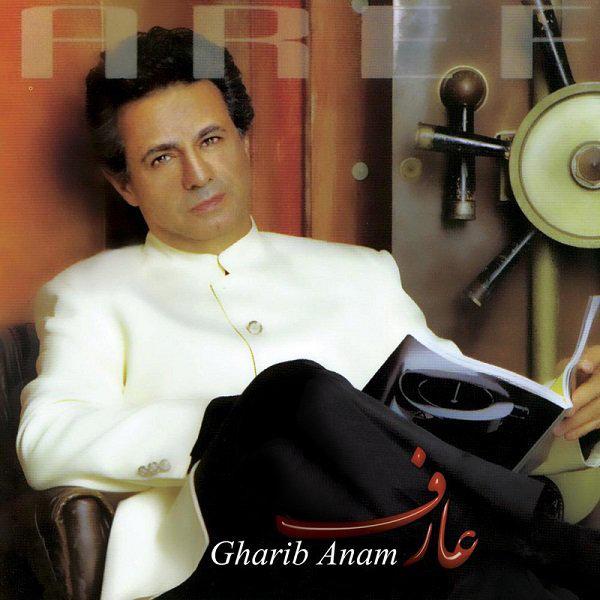 Aref - Gharib Anam