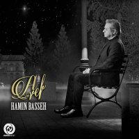 Aref - 'Hamin Basseh'