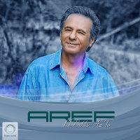 Aref - 'Ki Behtar Az To'