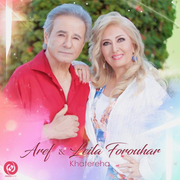 Aref & Leila Forouhar - Khatereha