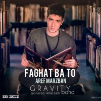 Aref Marzban - 'Faghat Ba To'